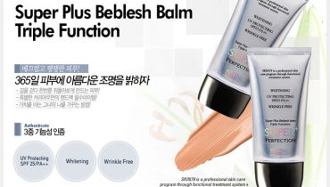REVIEW: Super Plus Beblesh Balm Triple functions (Silver) de SKIN79