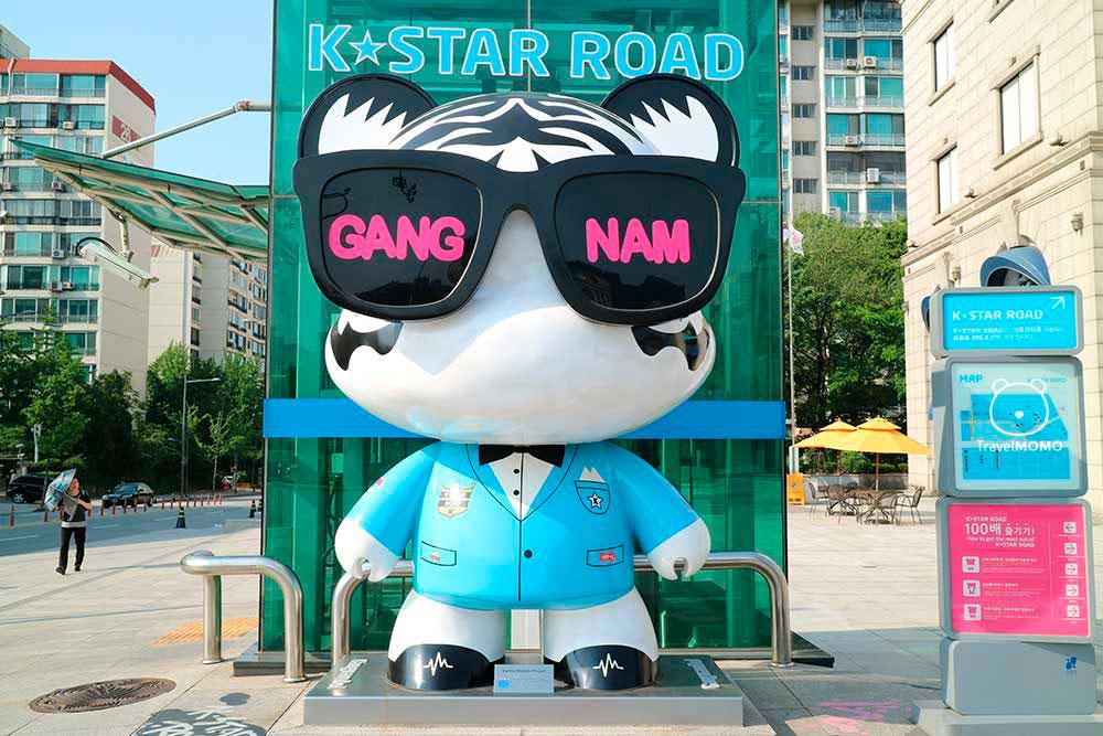 SEOUL: QUÉ HACER EN HAPJEONG Y GANGNAM